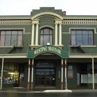 The Mayfair Theatre. PHOTO: ODT FILES