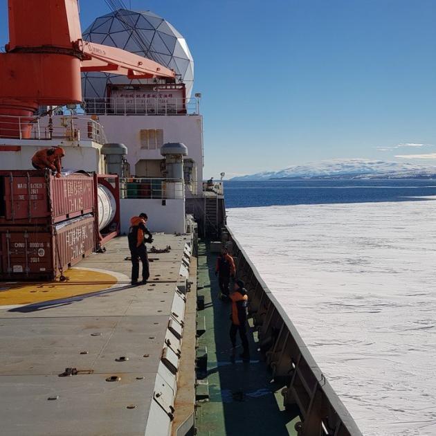 Mt Erebus from the deck of  Xue Long. Photos: Erik Bradshaw