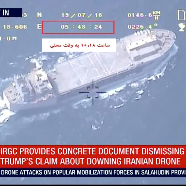 A screen grab from video footage from Iran's state-run English language Press TV showing aerial...