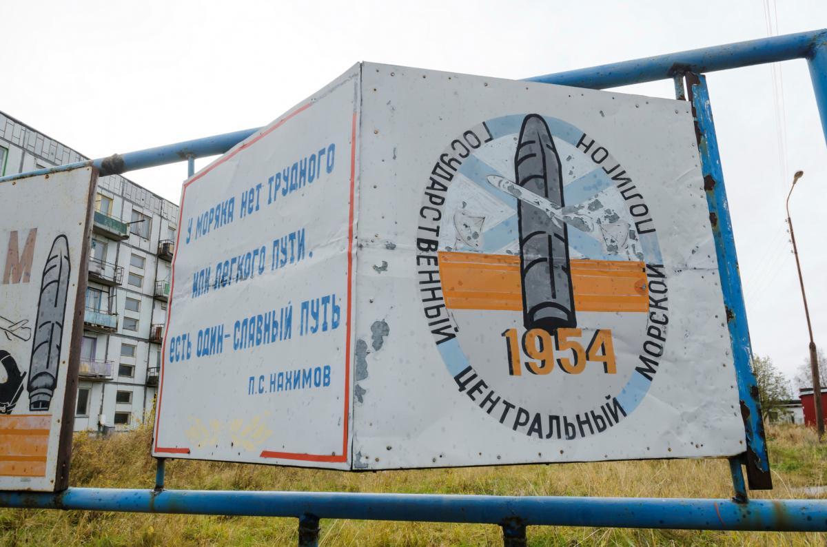 Russia honours 'national heroes' killed in mysterious rocket blast