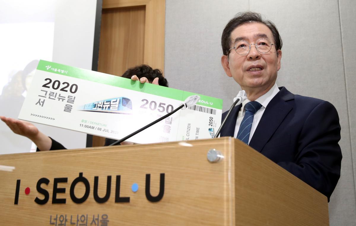 Mayor of Seoul found dead amid allegation of impropriety