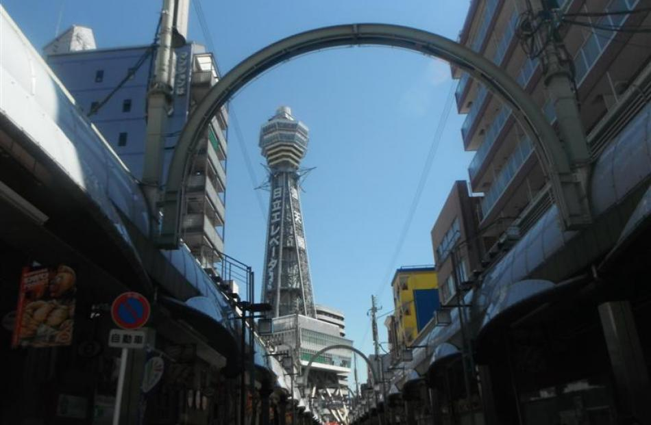 Shinsekai, once the city's most vibrant and glamorous entertainment district, containing an...