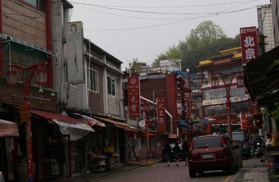 Street view of Chinatown, Incheon.