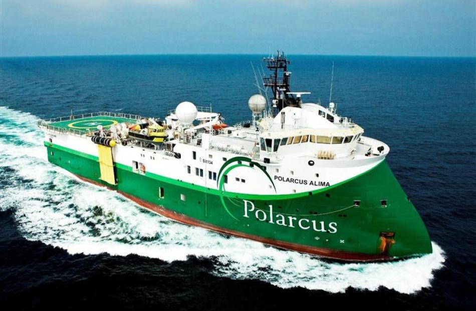 The distinctive Polarcus Alima which was conducting a seismic hydrographic survey of the seabed...