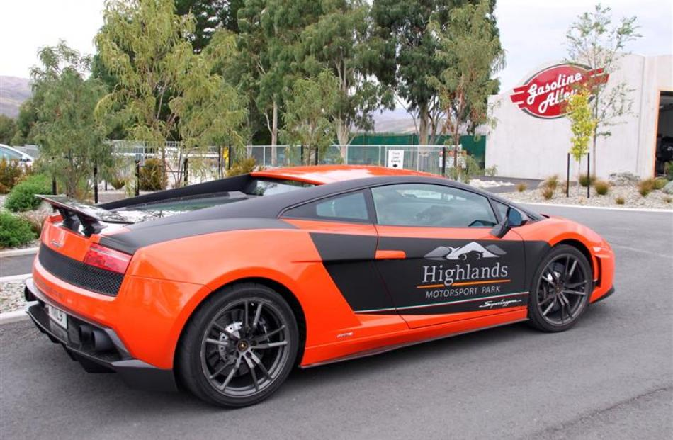 The Lamborghini Superleggera.