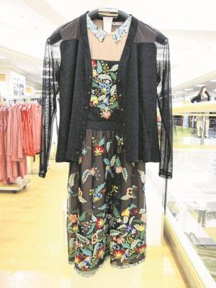 Paula Ryan mesh trim jacket over Trelise Cooper Enchanted Gardens dress at Arthur Barnett.
